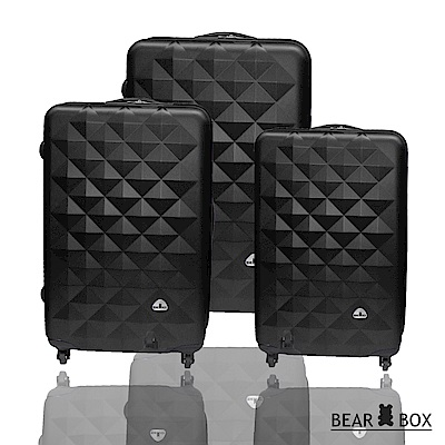 Bear Box 立體菱格晶鑽系列經典三件組28吋24吋20吋 輕硬殼旅行箱行李箱-黑色