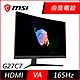 MSI微星 Optix G27C7 27型曲面電競螢幕 支援HDMI FreeSync 165Hz反應 1ms極速 product thumbnail 1