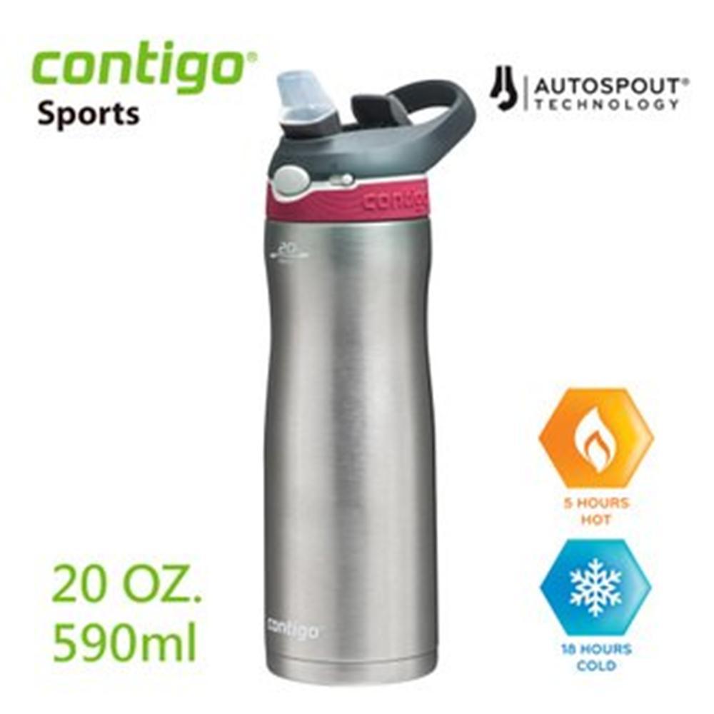 美國CONTIGO Ashland Chill不鏽鋼保溫吸管瓶591ml-紅蓋