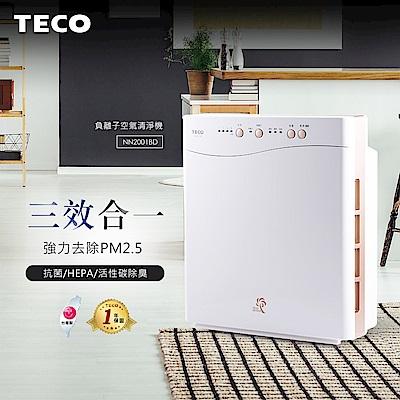 [時時樂限定]TECO東元 8坪 負離子空氣清淨機 NN2001BD