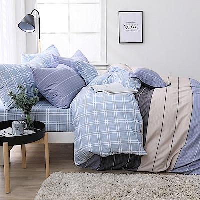 GOODDAY-步調-纖絨棉-防蹣薄被套床包組(加大)