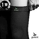 MASSA-GXGENETT 3D鍺能量護膝套加強型-2只