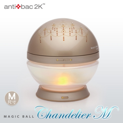 安體百克antibac2K Magic Ball空氣洗淨機 吊燈版/金色 M尺寸