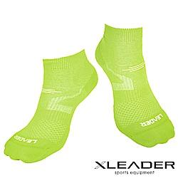 LEADER COOLMAX 女款 - 運動專用薄型除臭 - 機能襪 (亮綠)