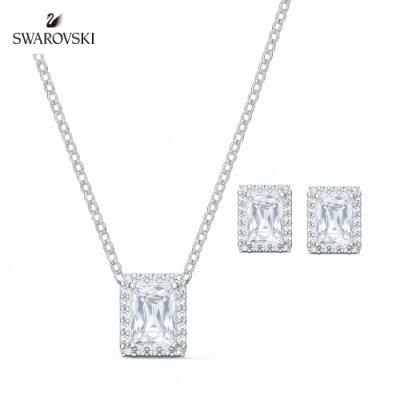 SWAROVSKI 施華洛世奇 Angelic 白金色典雅水晶套組