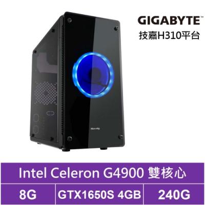 技嘉H310平台[止戰劍士]雙核GTX1650S獨顯電玩機