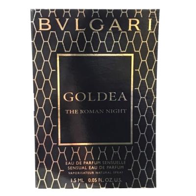 *BVLGARI寶格麗 羅馬之夜女性淡香精1.5ml