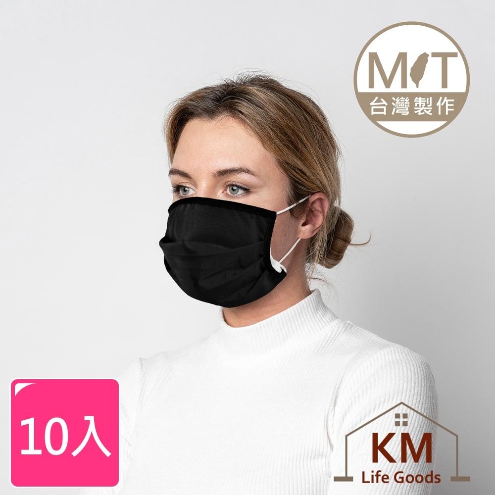 KM生活-MIT防潑水雙重防護口罩套(10入)