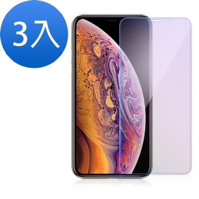 iPhone 11 防藍光 鋼化玻璃膜 手機螢幕保護貼-超值3入組