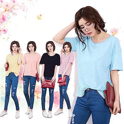 【Incare】春夏韓版寬鬆涼感竹節棉薄素面上衣(1入)