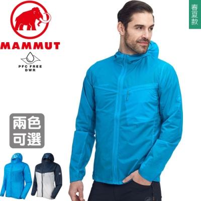Mammut長毛象 1012-00190男防風防潑水機能外套  Convey WB運動抗風夾克/透氣防曬薄風衣
