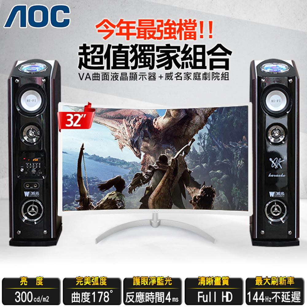 AOC 32型 VA曲面FULL HD液晶顯示器 LE32C1071 @ Y!購物