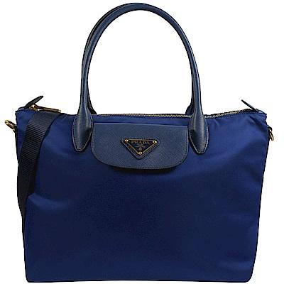 PRADA三角LOGO經典尼龍樣式兩用手提包(藍)