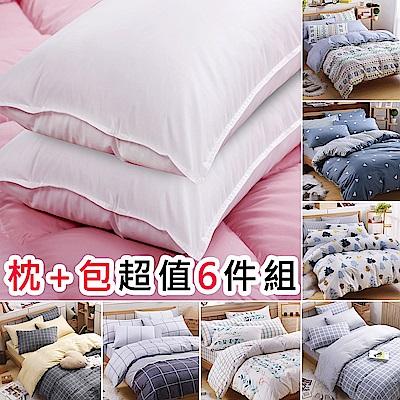 年終慶-床包-枕頭-超值六件組-1580