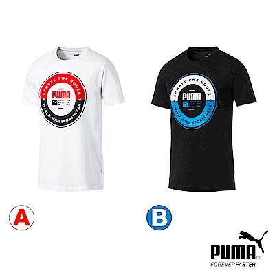 [時時樂限定]PUMA-男性海軍風短袖T恤-亞規-兩色可選