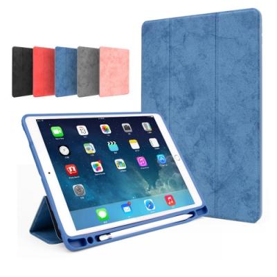iPad 9.7 2017/2018版 英倫復古平板皮套 智慧休眠保護套 內置筆槽