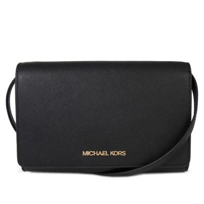 MICHAEL KORS Jet Set Item 金字Logo防刮皮革掀蓋鏈帶斜背包(大-黑色)