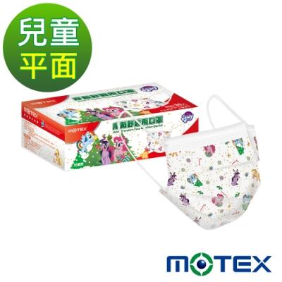 [限量]摩戴舒 醫用口罩(未滅菌)-平面小童口罩(30片/裸裝)-雪白星星