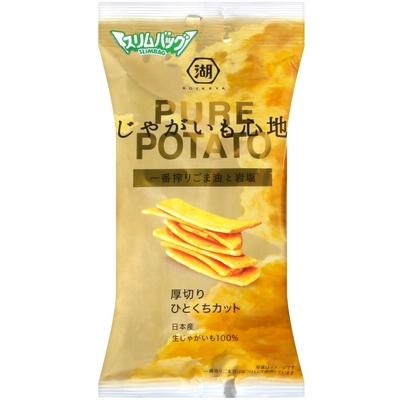 湖池屋 PURE POTATO芝麻油&岩鹽風味薯片[隨身包](35g)