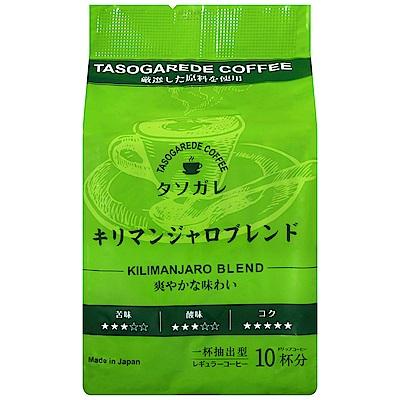 隅田川 庭園咖啡-奇力馬札羅(綠)(80g)