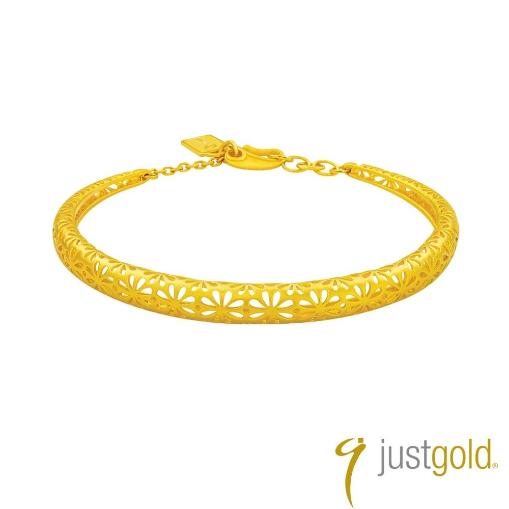 Just Gold 鎮金店花鏤綻放 黃金手鐲