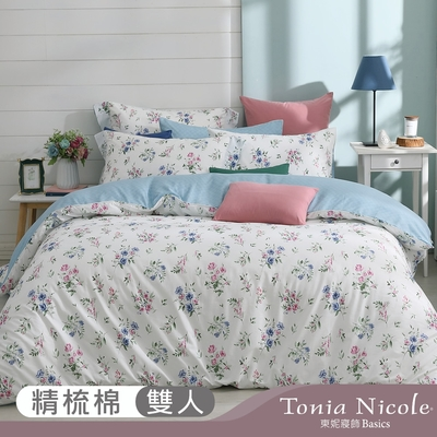 Tonia Nicole東妮寢飾 媞婕花屋100%精梳棉兩用被床包組(雙人)
