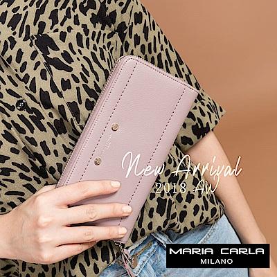 Maria Carla 長夾-拉鏈式_小活系列(玫瑰石英粉)