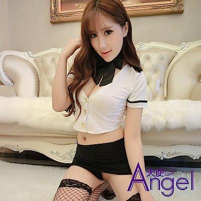 Angel天使 性感睡衣誘惑火辣情趣內衣黑白V領制服 BP116
