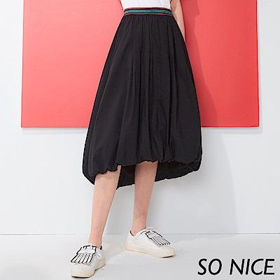SO NICE休閒簡約造型燈籠裙