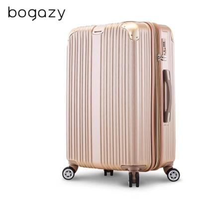 Bogazy 魅惑戀曲 25吋防爆拉鍊可加大拉絲紋行李箱(香檳金)