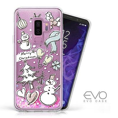 EVO CASE SAMSUNG S9  耶誕特輯閃粉亮片流沙手機軟殼 - 雪地時光