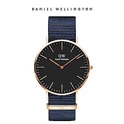 DW 手錶 官方旗艦店 40mm玫瑰金框