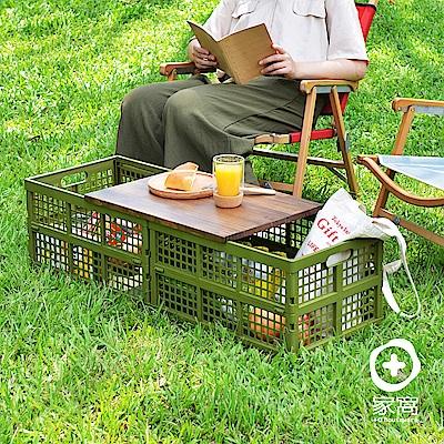 O家窩杉崎野餐露營實木摺疊收納桌2籃1板-附提袋