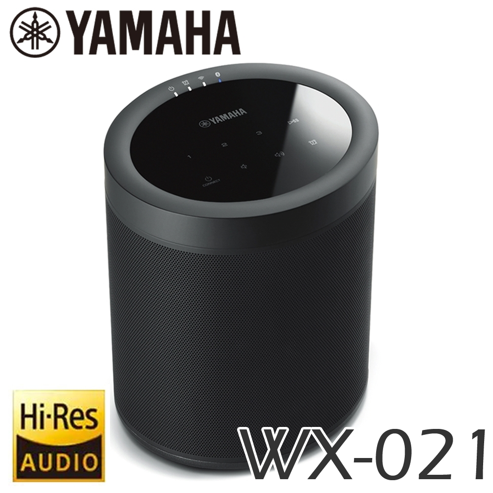 YAMAHA 藍芽無線喇叭 MusicCast 20 WX-021