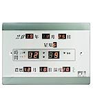 愛迪生LED插電式電子萬年曆掛鐘 EDS-A21A