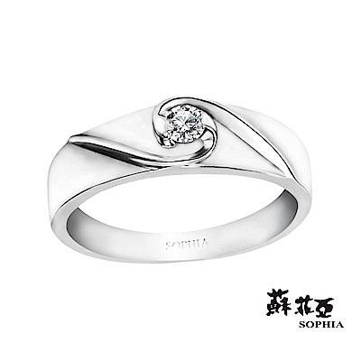 蘇菲亞SOPHIA-熱戀0.20克拉鑽石男戒