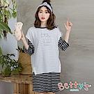 betty's貝蒂思 異材質拼接貓咪假兩件洋裝(白色)