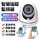 【Uta】智能AI追蹤無線網路監視器VS6(公司貨) product thumbnail 2