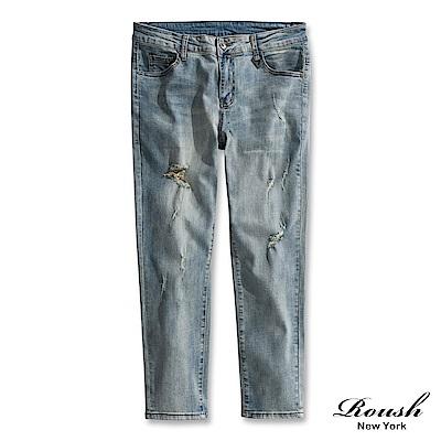 Roush 復古刷白破壞窄管牛仔褲