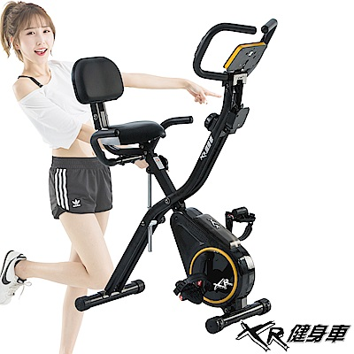 好吉康 Well-Come XR-G4健身車 全新渦輪系統