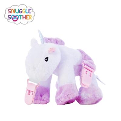 【Snuggle史納哥】安撫絨毛玩偶娃娃奶嘴夾-獨角獸