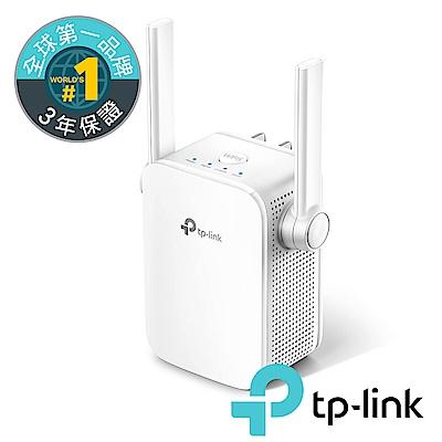 TP-Link RE305 AC1200 無線雙頻網路wifi訊號延伸器