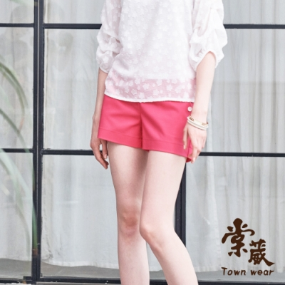 TOWNWEAR棠葳休閒排釦棉質短褲