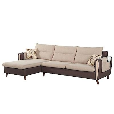 文創集 艾瑪雙色L型沙發組合(左&右二向可選)- 282 x 158 x 77 cm-免組