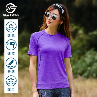 NEW FORCE 男女款彈力吸濕排汗冰涼透氣排汗衫-女款紫色