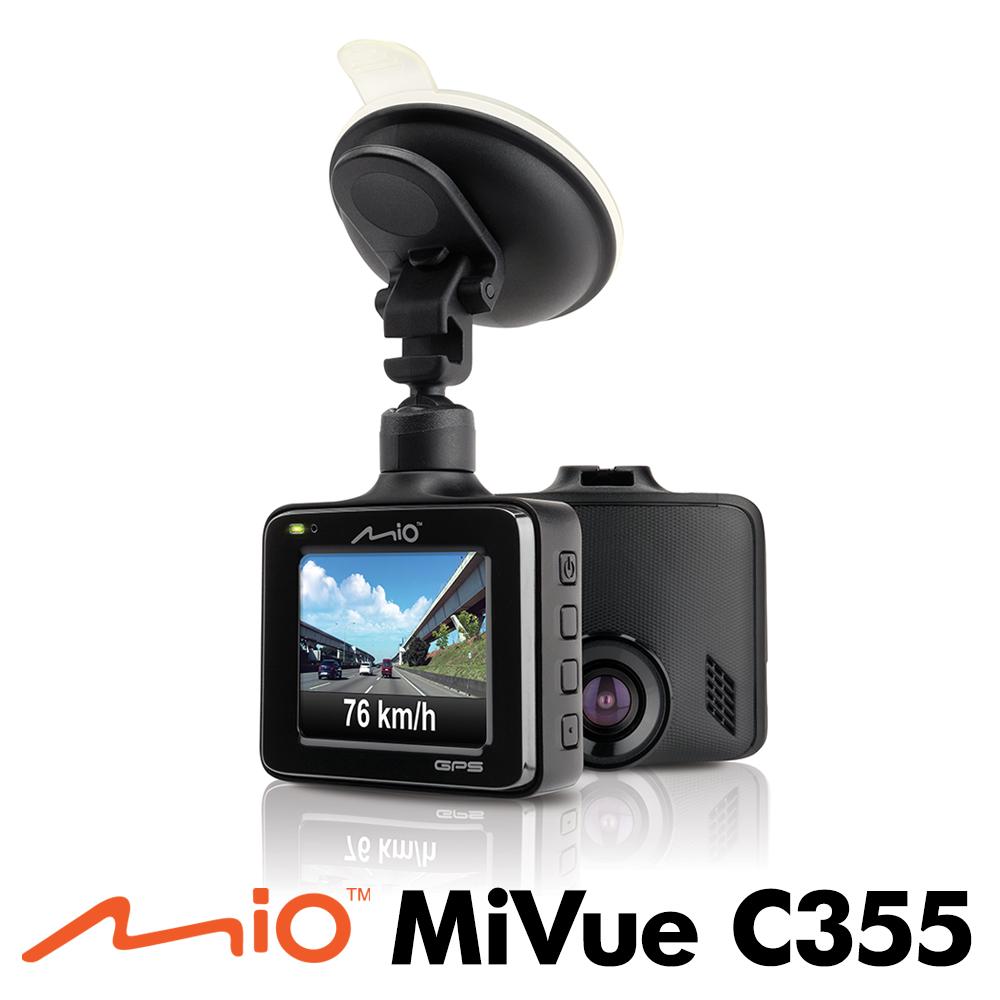 Mio MiVue C355 SONY 感光 GPS行車記錄器(送32G)