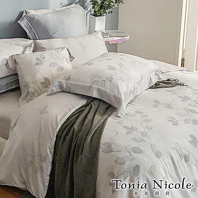 (活動)Tonia Nicole東妮寢飾 秋意盎然100%萊賽爾天絲被套床包組(雙人)