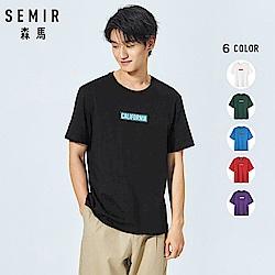 SEMIR森馬-質感英文字刺繡純棉短袖T恤-男(4色)