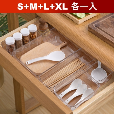 荷生活 PET材質抽屜透明收納盒 系統櫃分類收納分格內盒-四件組 S M L XL各一個