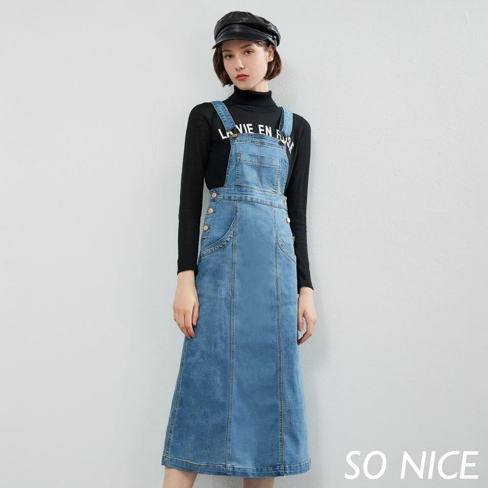 SO NICE時尚吊帶牛仔長裙
